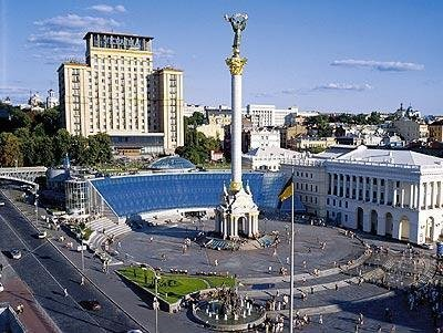 Hungarian Visa Centre To Open In Kiev
