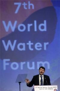 ader-korea-water-forum-2