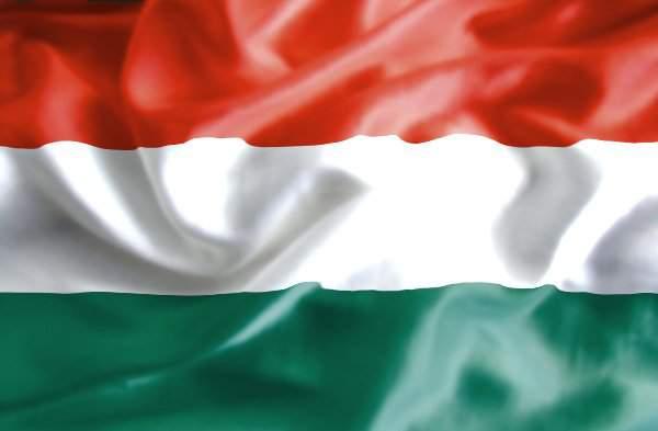flag Hungarian