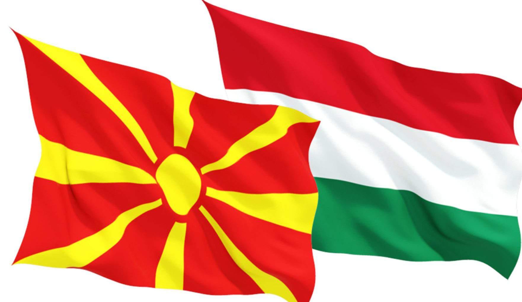 macedonia hungary