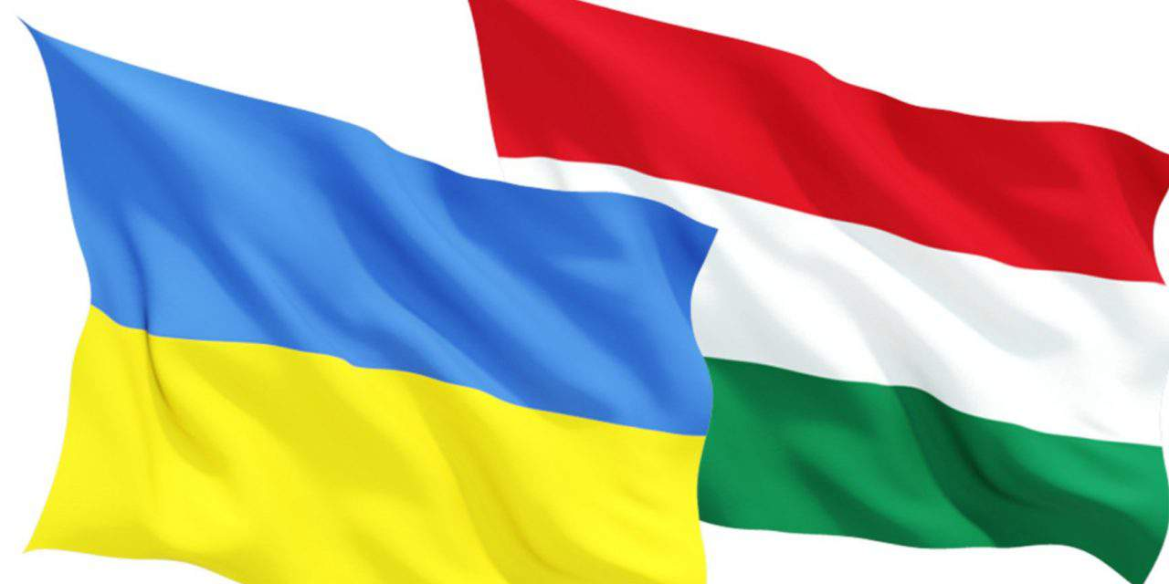 Ukrainians vandalised a Hungarian flag in Transcarpathia?
