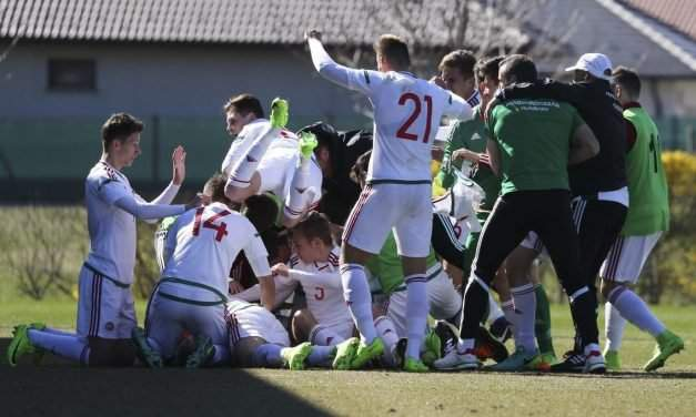 Hungary's Under-17s qualify for European Championship