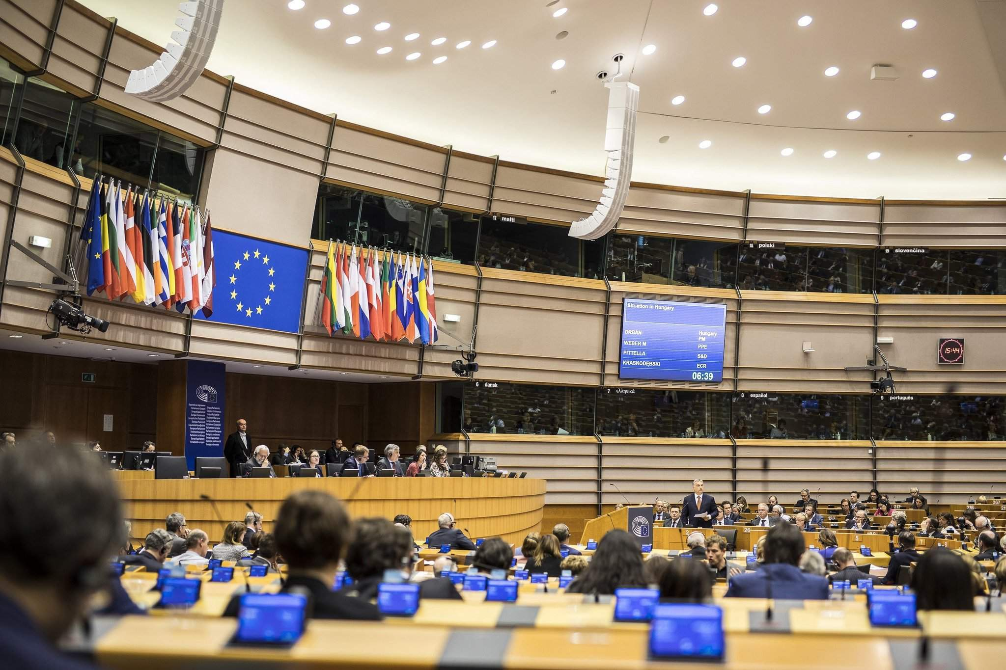 eu politics european parliament History the european parliament first met on september 10th 1952, it was known as the common assembly of the european coal and steel community.