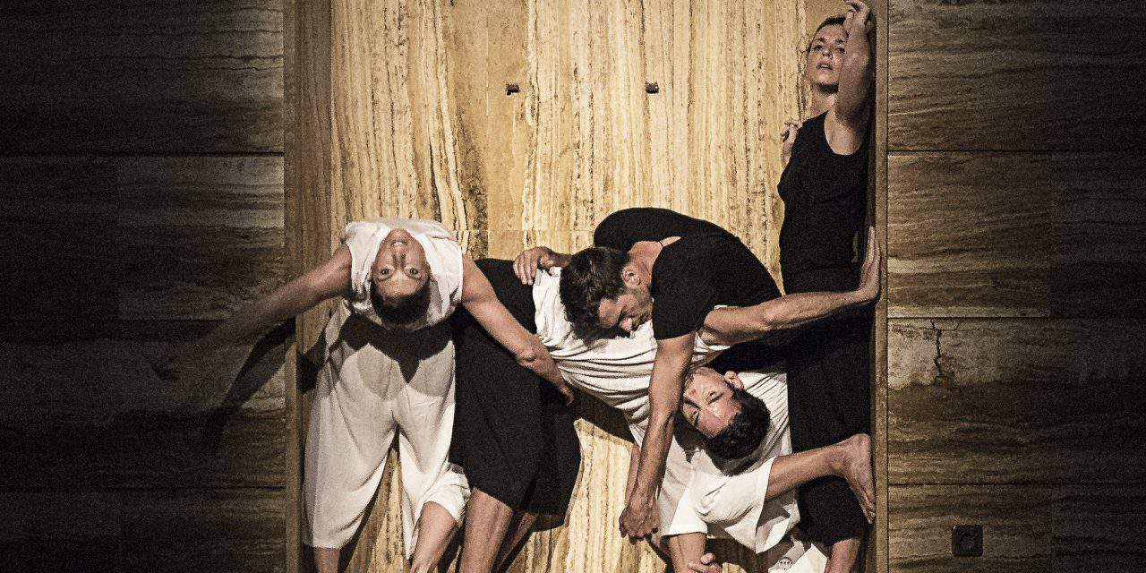 Bakelit Multi Art Center – An innovative spaces for contemporary dance