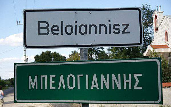 The 3 strangest Hungarian villages: seem like other far-away countries