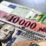 Currency exchange – Hungarian Forint – 18 April 2019