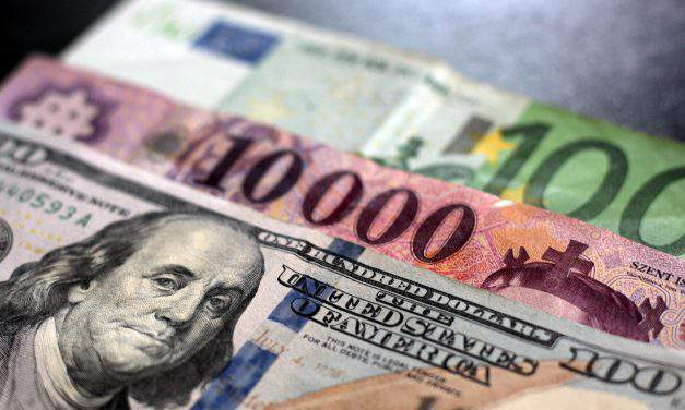 Currency exchange – Hungarian Forint – 19 July 2018