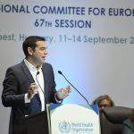 Prime Minister of Greece Alexis Tsipras holds talks in Budapest