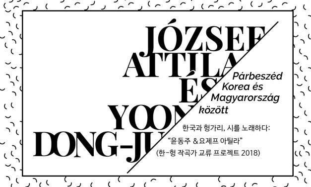 Concerts, performances to celebrate Korean poet Yun Dong-ju, Hungary's Attila József in Budapest