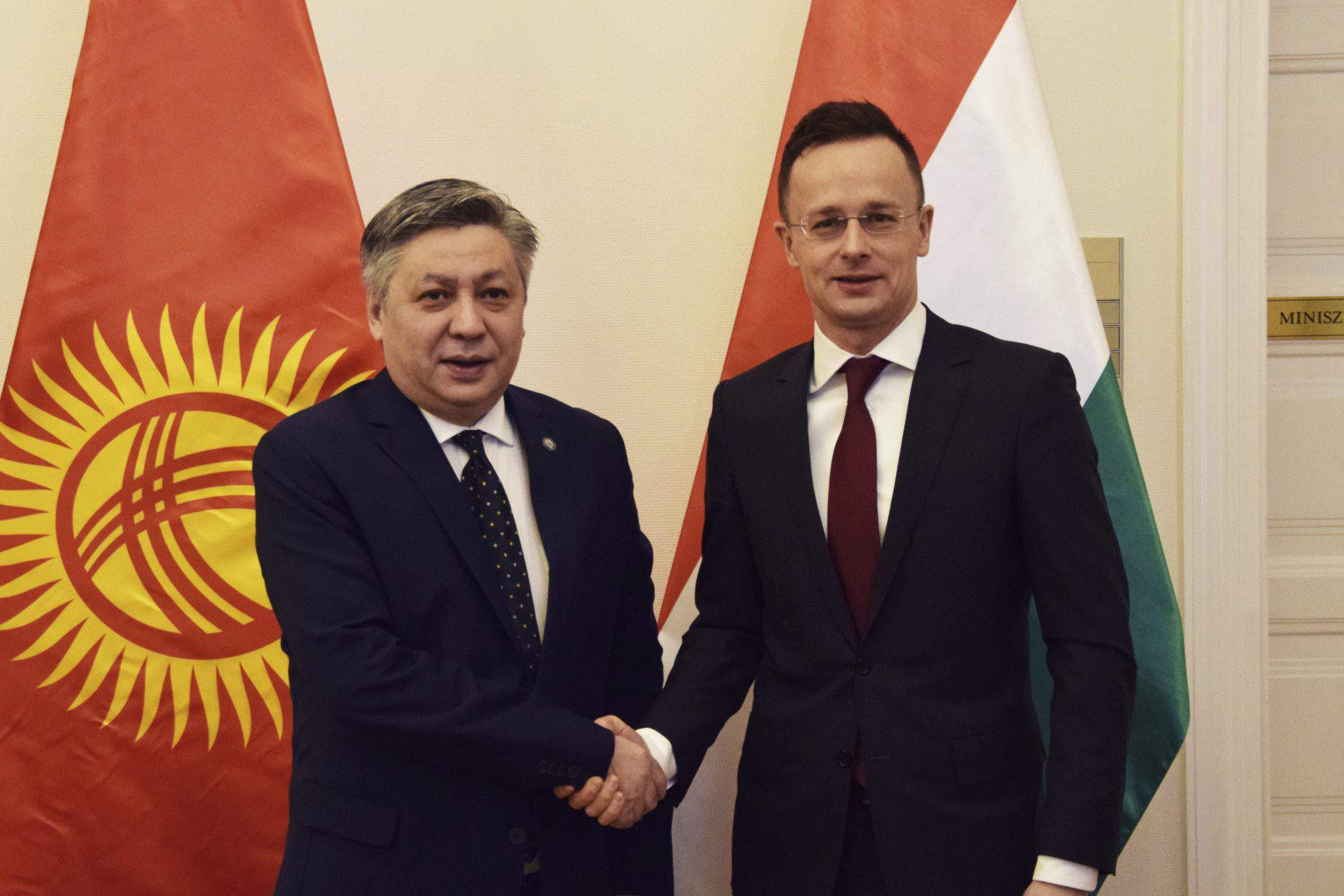 Kyrgyzistan Foreign Ministry cooperation