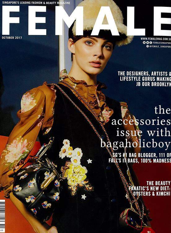 Panna Pásztor model magazine