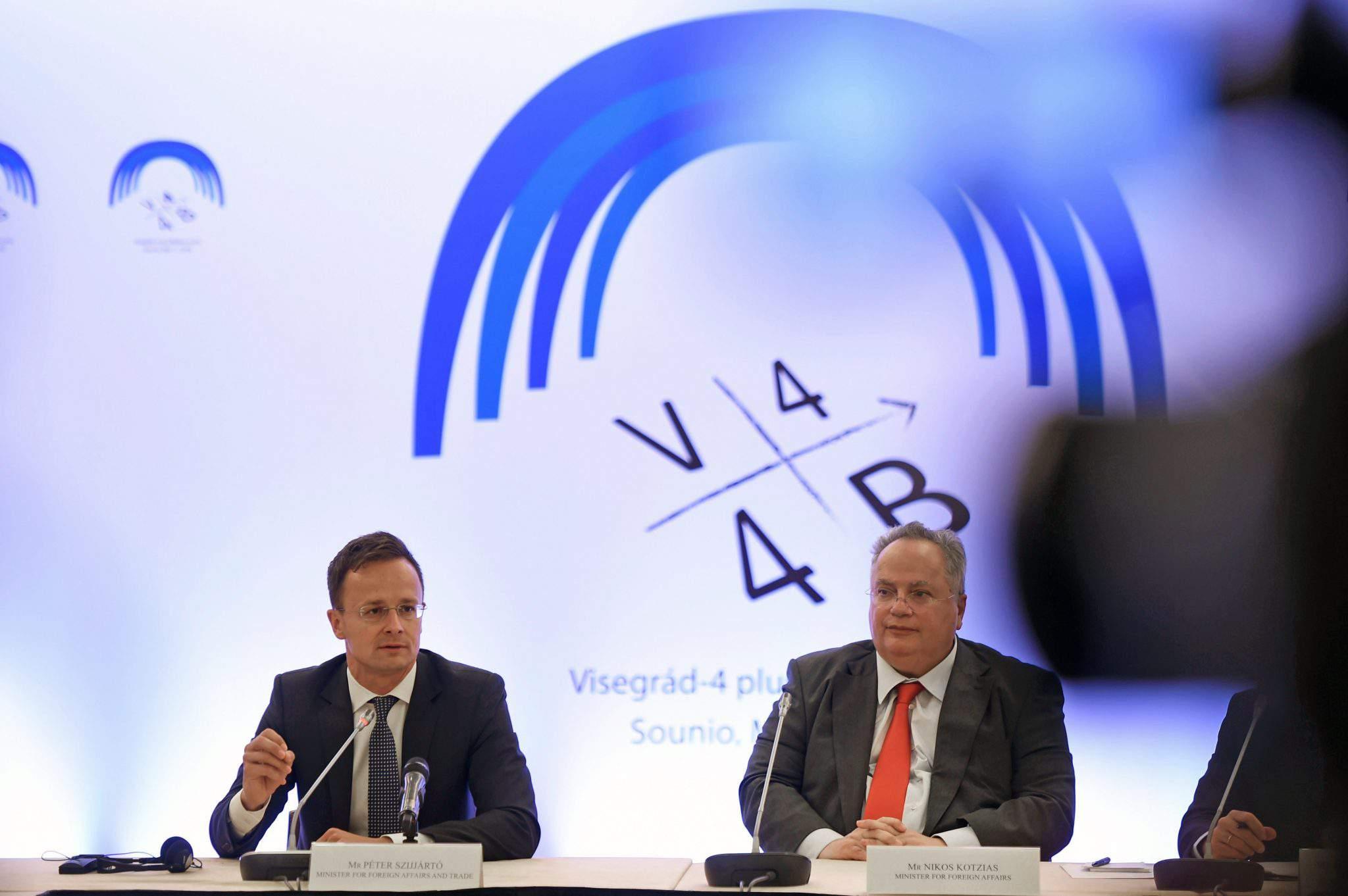Visegrad Gorup V4 Hungary
