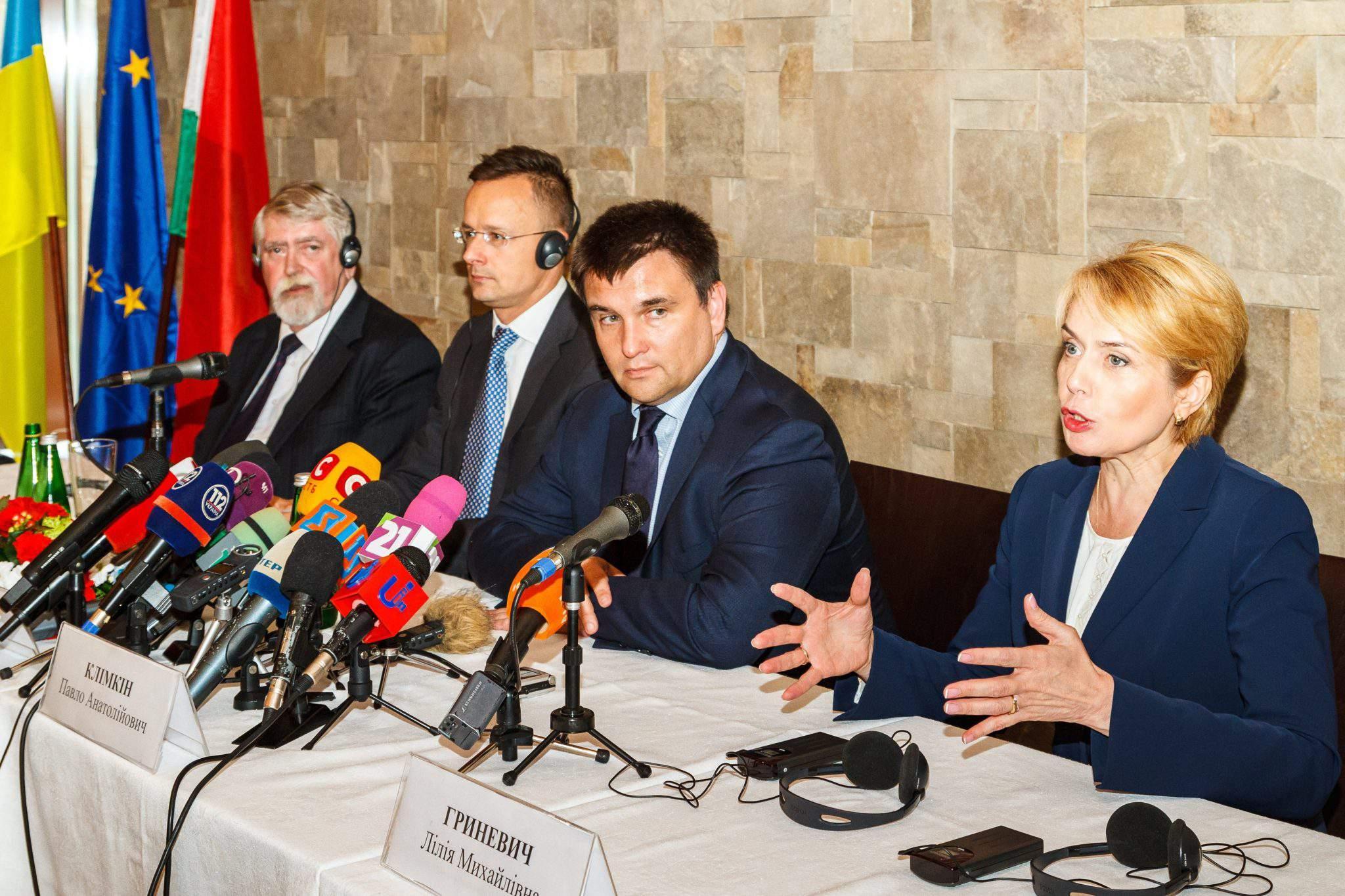 Ukraine Hungary ministers