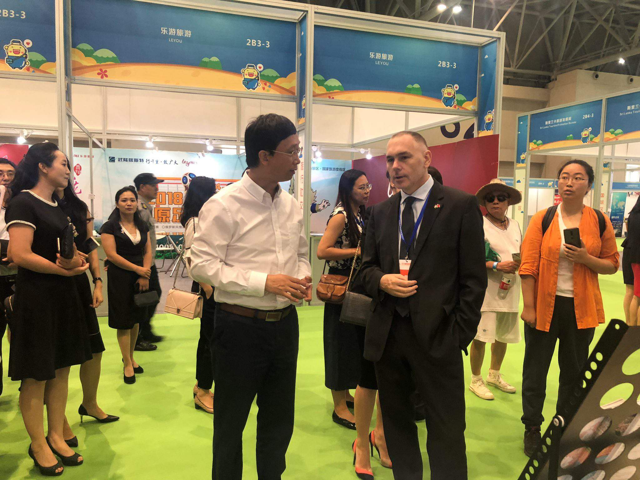 htcc, china, expo