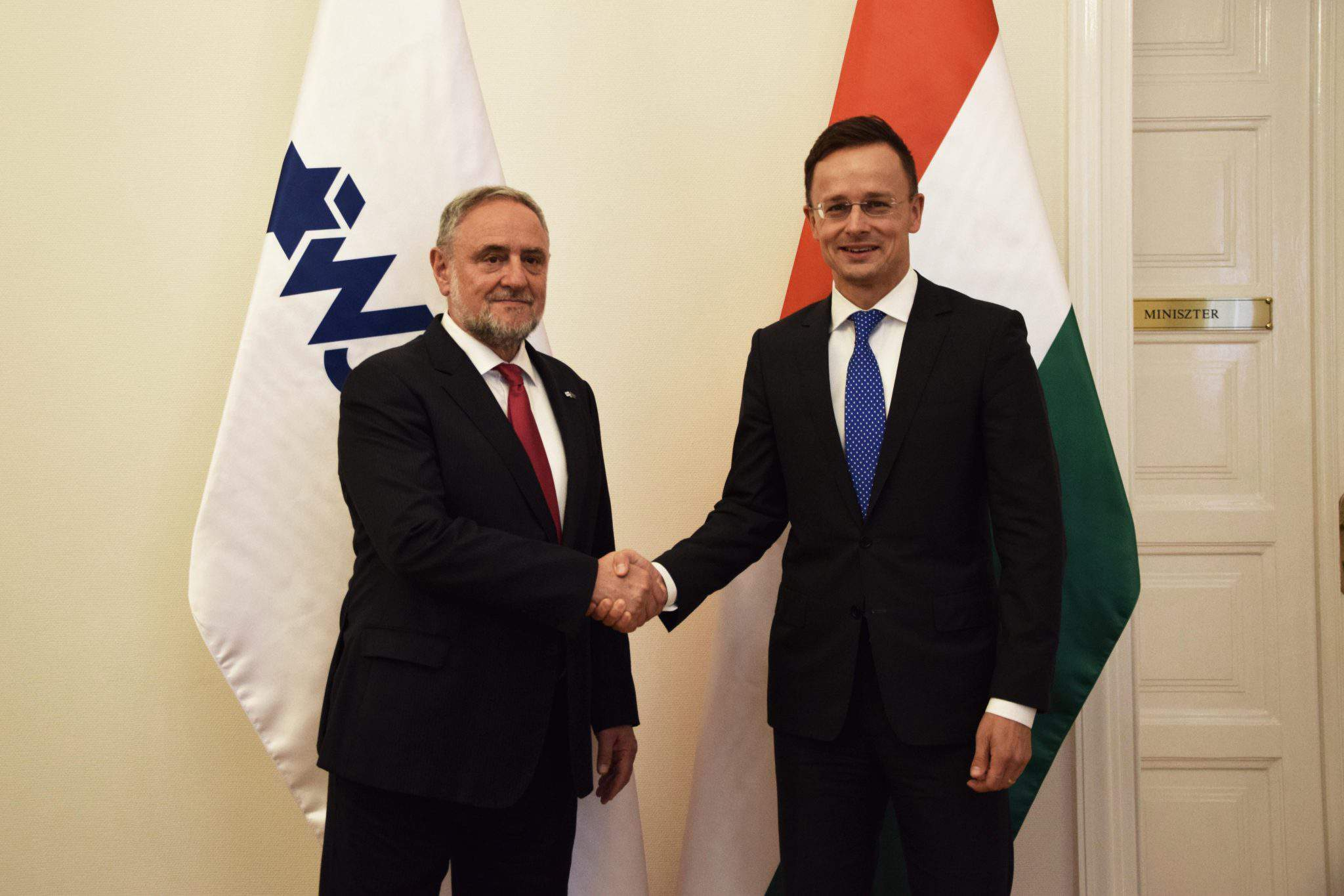 Israel Hungary Foreign Minister