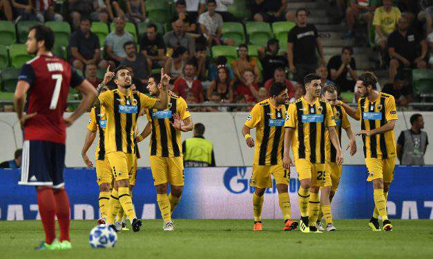 Champions League play-off: Vidi fall to 2-1 home loss against AEK Athens