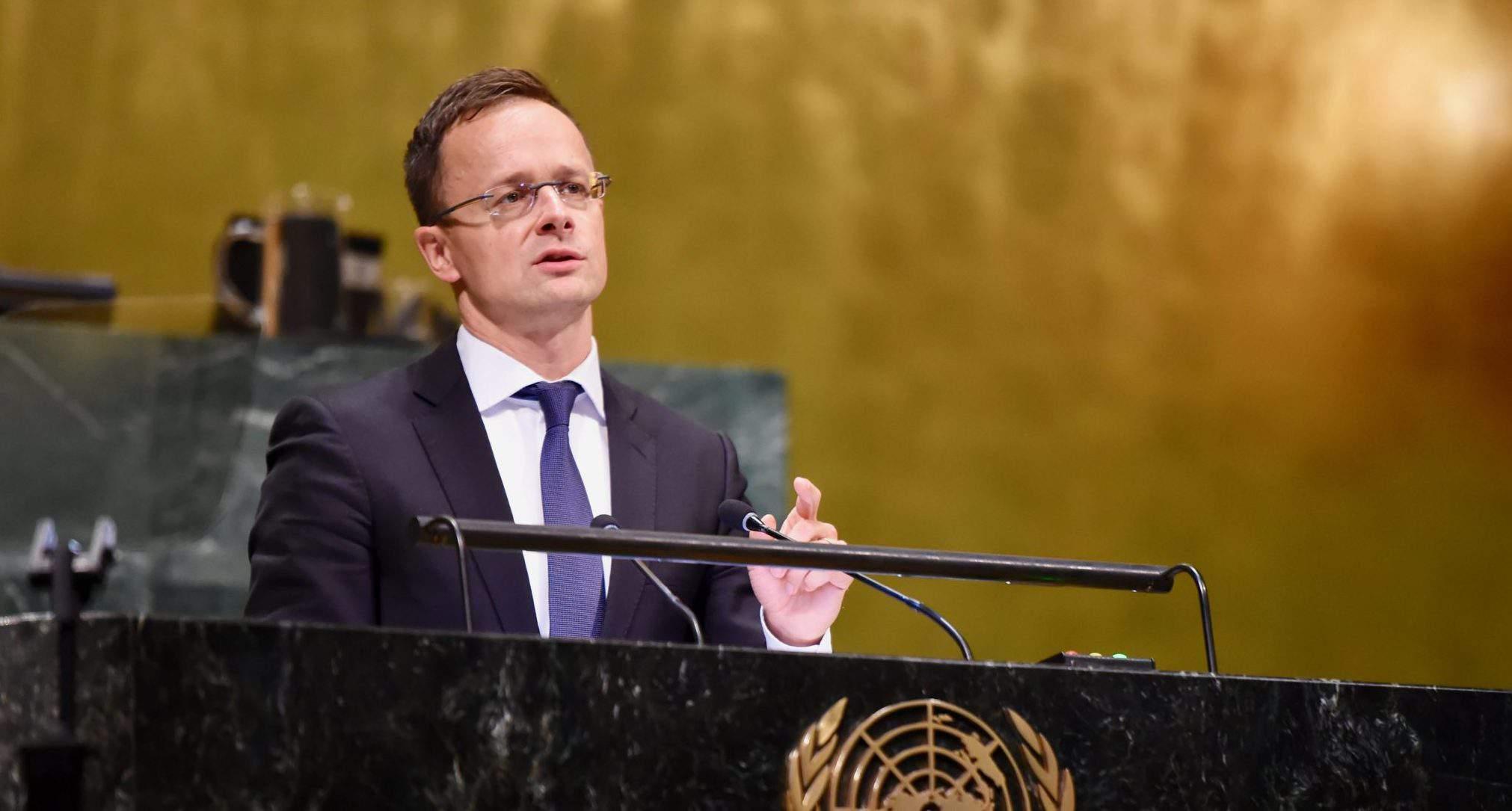 Foreign minister hungary szijjártó