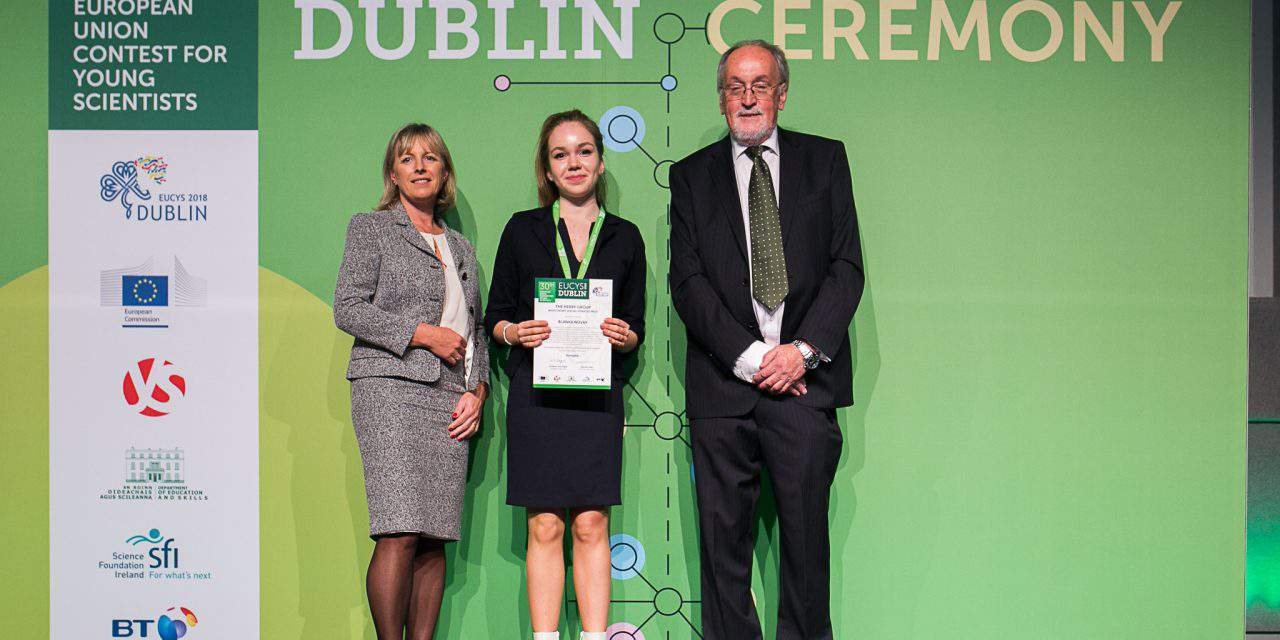 Hungarian success at the EU's contest for young scientists