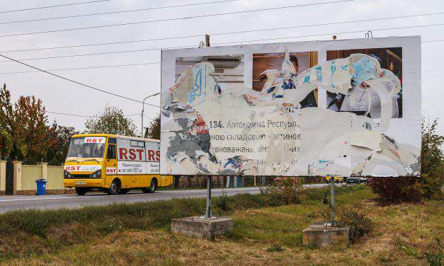 Anti-Hungarian posters appear in Ukraine