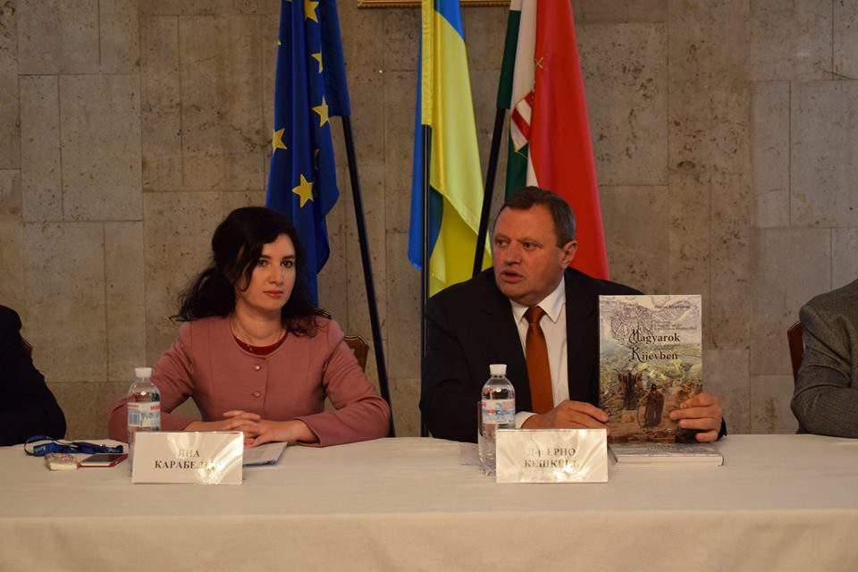 Ukraine declares Hungary's consul 'persona non grata', Hungary expels Ukrainian consul in tit-for-tat retaliation