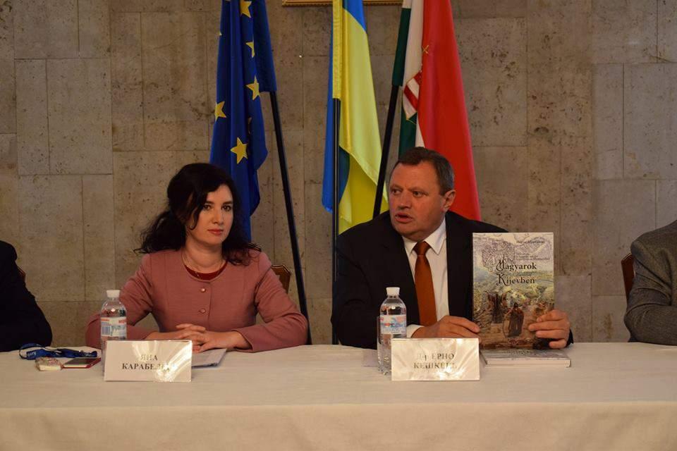 Hungarian consul Ukraine