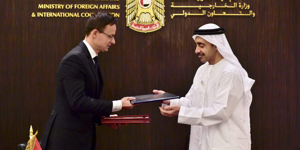 Hungary signs anti-terrorism cooperation agreement with UAE