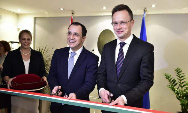 Hungary, Cyprus sign bilateral energy deal on gas supply