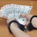 corruption, bribery