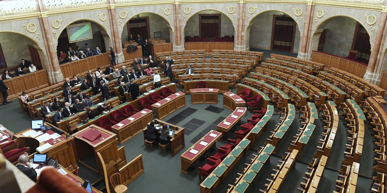 Extraordinary parliament session lacks quorum