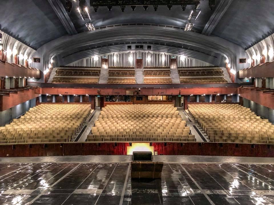 erkel theatre, concert hall