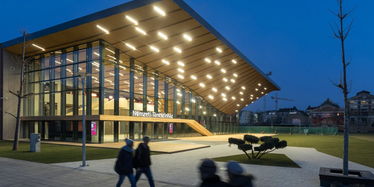 Check out the new National Dance Theatre building – PHOTOS