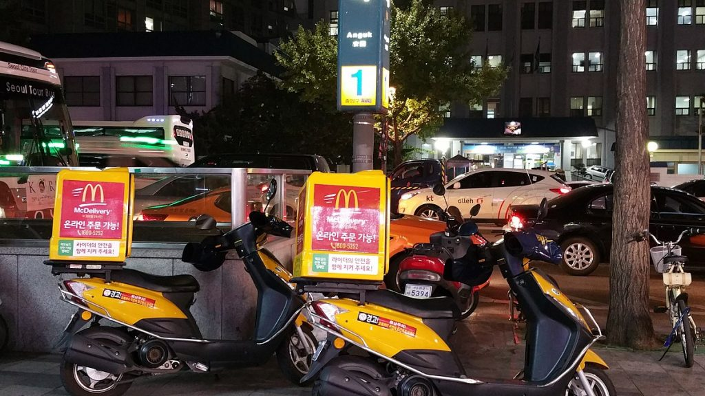 #mcdonalds #mcdelivery #hungary