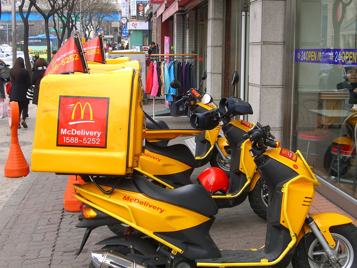 #mcdonalds #mcdelivery