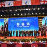China Henan Investment and Trade Fair