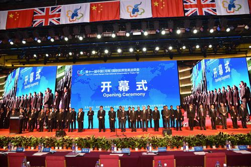 Hungary guest of honour at China trade fair