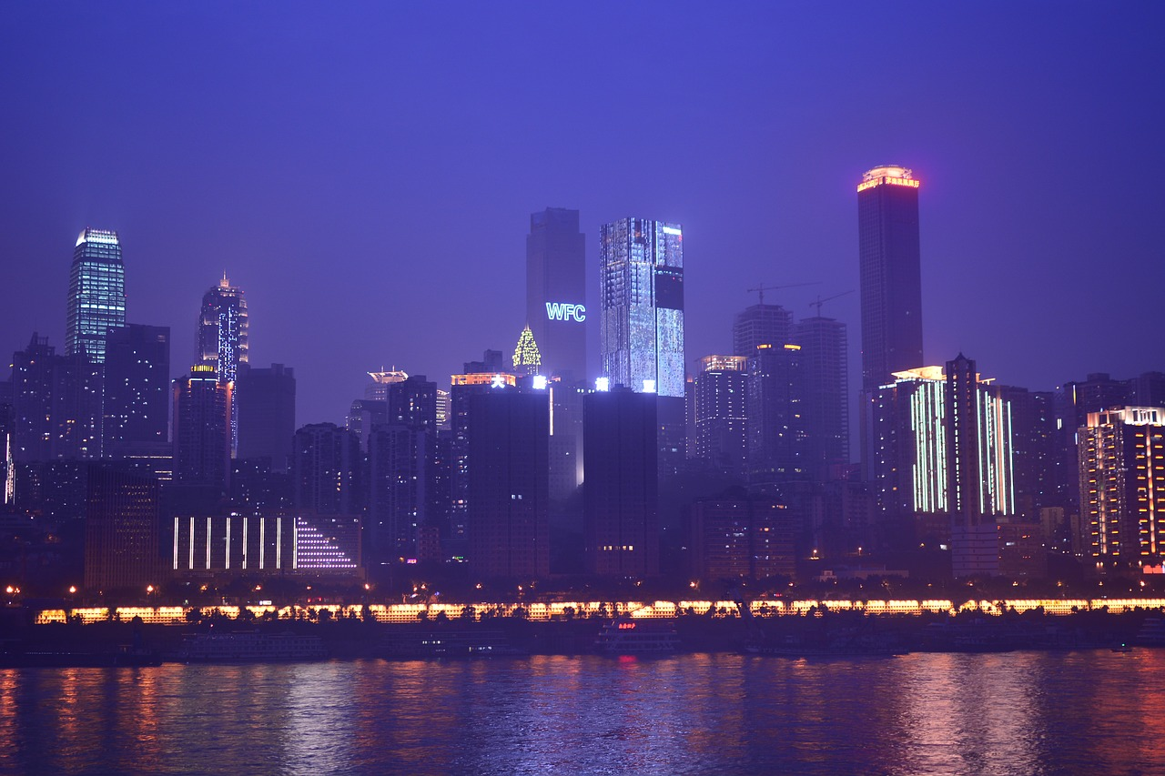 chongqing china