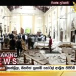 Hungary sends condolences over Sri Lanka attacks