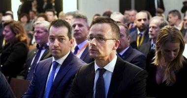 foreign minister ésik hipa hungary