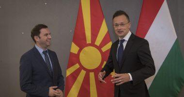 North Macedonian Hungary