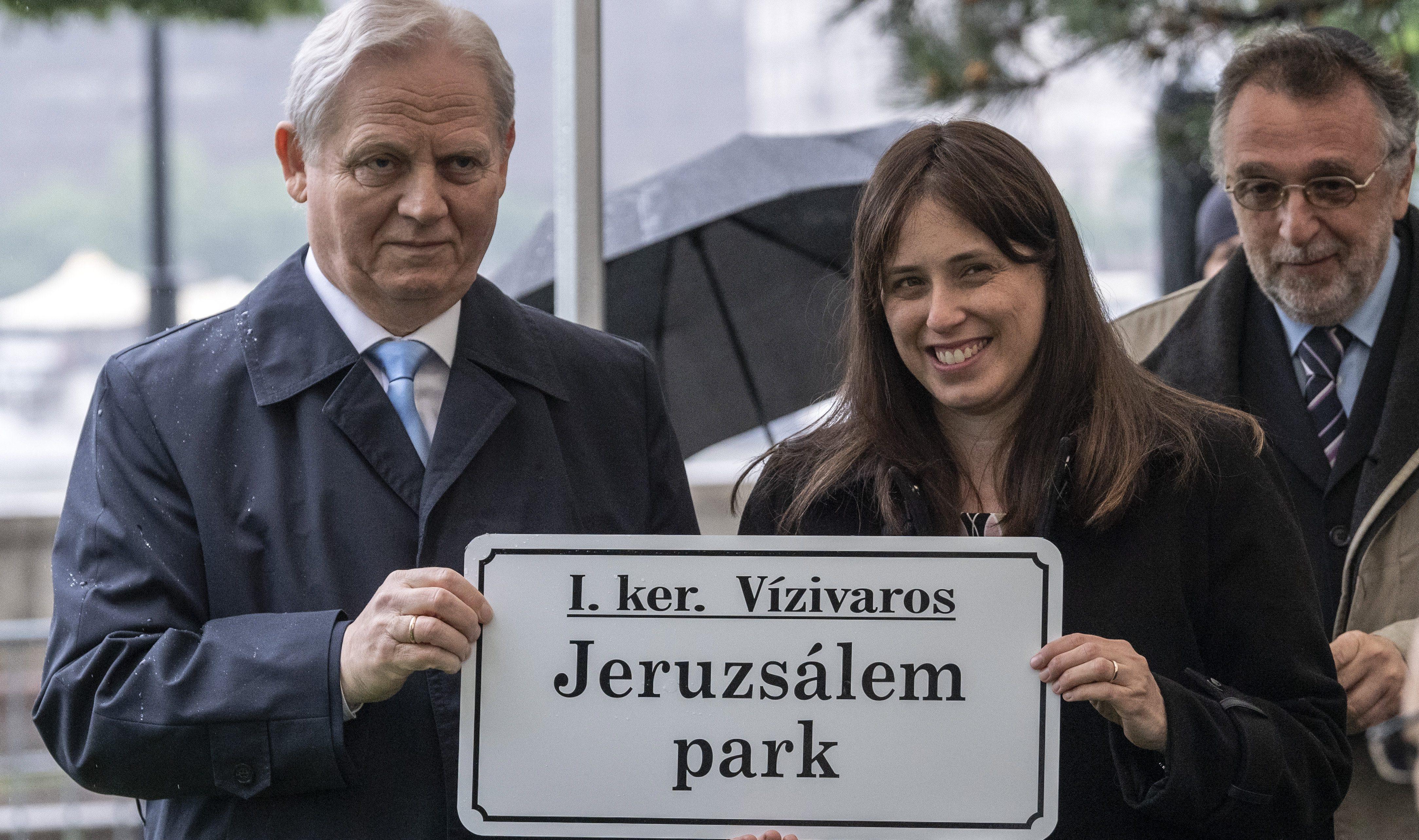 jerusalem park budapest hungary