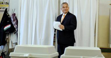 orbán viktor ep election