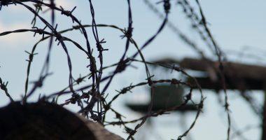 prison, Hungary, prisoners