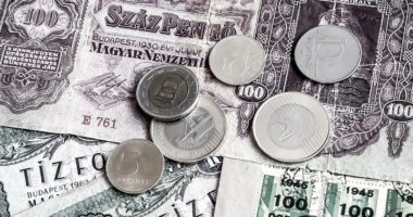 hungarian forint old