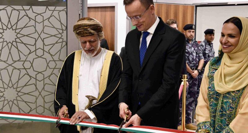 Oman Hungary diplomatic mission