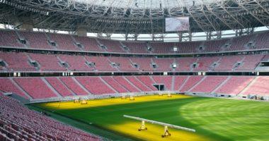 Puskás Arena, grandstands, Budapest, Hungary