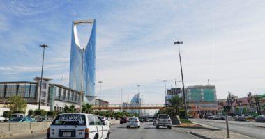 riyadh-saudi arabia