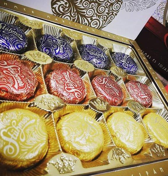 Stühmer Bonbon Hungary Packaging Chocolate