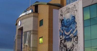 Chelsea Stamford Bridge Stadium Football Mural Soccer