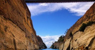 Corinth Canal Hungarian Greece