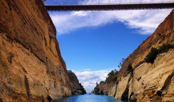 Corinth Canal Hungarian Greece
